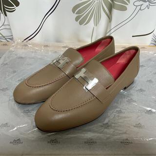 エルメス(Hermes)の未使用 エルメス Hermès モカシン 《パリ》 パンプス サイズ37(ローファー/革靴)
