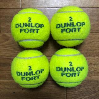 ダンロップ(DUNLOP)のダンロップテニスボール 4個 送料無料(ボール)
