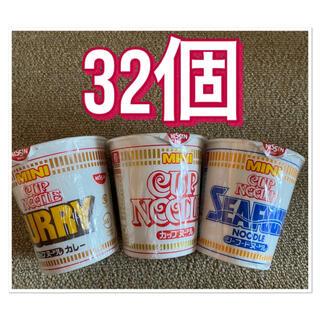 カップヌードル ミニ 32個(インスタント食品)