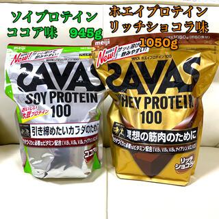 ザバス(SAVAS)の明治ザバスSAVASプロテイン 2袋セット新品未開封(プロテイン)