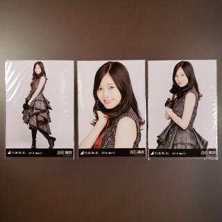ノギザカフォーティーシックス(乃木坂46)の白石麻衣  April jun jan(アイドルグッズ)