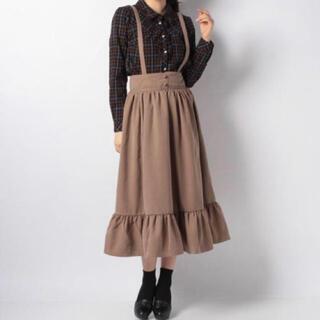 アクシーズファム(axes femme)のサス付裾切替スカート(ロングスカート)