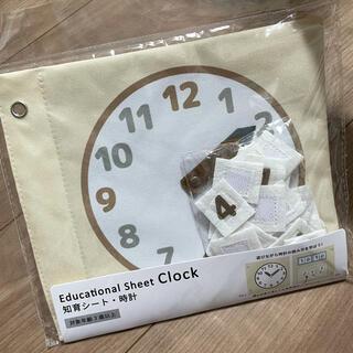 3COINS - スリーコインズ 知育シート 時計