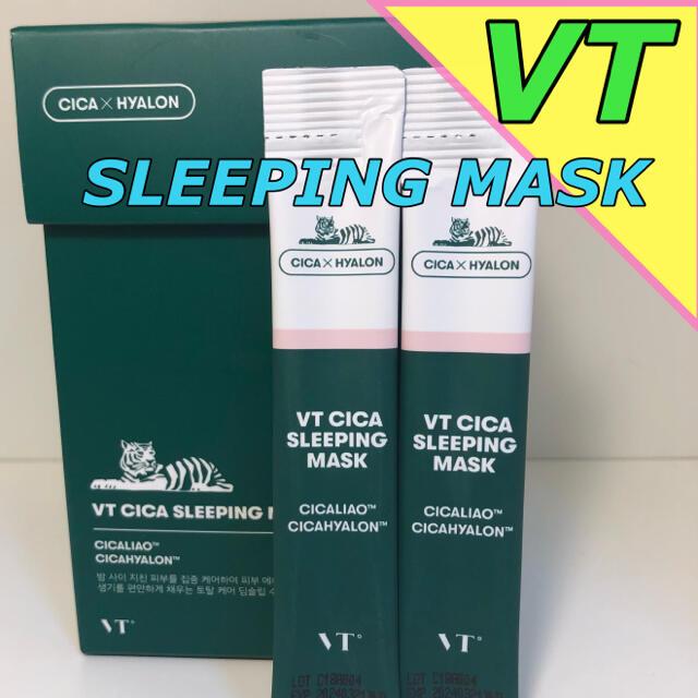 Dr. Jart+(ドクタージャルト)の【VT】シカスリーピングマスク 韓国コスメ cica パック お試し♪ コスメ/美容のスキンケア/基礎化粧品(パック/フェイスマスク)の商品写真