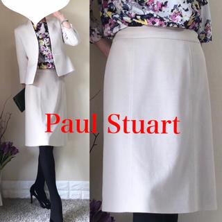 ポールスチュアート(Paul Stuart)のPaul Stuart ポールスチュアート 美脚 秋 スカート 6 M ベージュ(ひざ丈スカート)