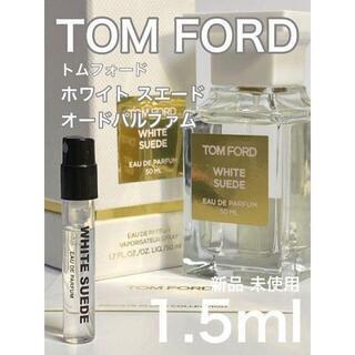 トムフォード(TOM FORD)の[t-w]TOM FORD トムフォード ホワイトスエード EDP 1.5ml(ユニセックス)