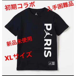 NIKE - 【入手困難品】パリサンジェルマン  ジョーダン Tシャツ 第一弾コラボ 激レア