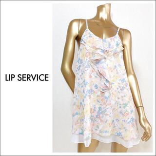 LIP SERVICE シフォン キャミ ワンピース*リエンダ セシルマクビー