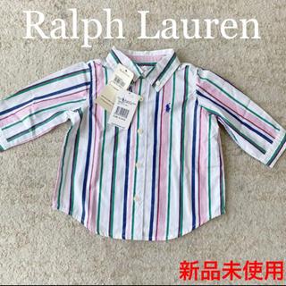 ラルフローレン(Ralph Lauren)の新品未使用タグ付き ラルフローレン シャツ 男の子 80(シャツ/カットソー)