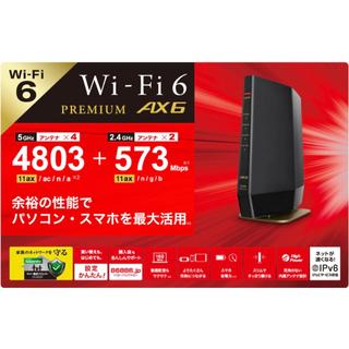 Buffalo - 【新品未使用】Wi-Fi 6 対応無線ルーター WSR-5400AX6S-MB