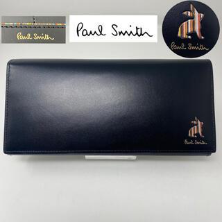 ポールスミス(Paul Smith)の未使用☺︎Paul Smith 長財布 マーケトリーストライプラビット ブラック(長財布)