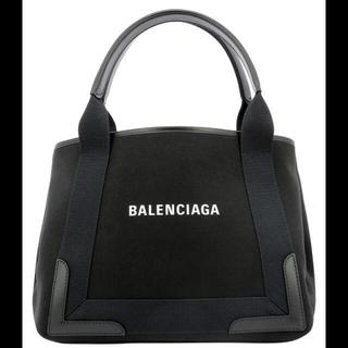 バレンシアガバッグ(BALENCIAGA BAG)のBALENCIAGA バレンシアガ  トート ネイビー カバ スモール バッグ(ハンドバッグ)