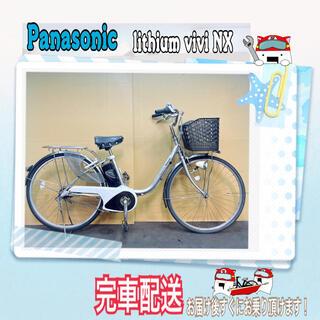 Panasonic - 電動自転車 Panasonic lithium vivi NX シルバー