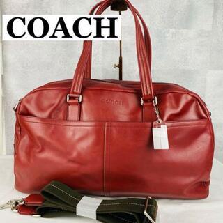 コーチ(COACH)の【美品】コーチ ボストンバッグ 2way レザー 赤系 大容量 旅行(ボストンバッグ)