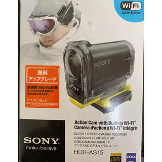 SONY - SONY アクションカム HDR-AS15