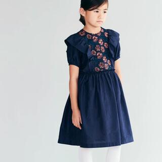 mina perhonen - 美品 ミナペルホネン rosy  ワンピース 120