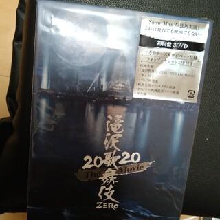 滝沢歌舞伎 ZERO 2020 The Movie(初回盤) DVD