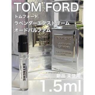 トムフォード(TOM FORD)の[t-LA]TOM FORD トムフォード ラベンダーエクストリーム EDP(ユニセックス)