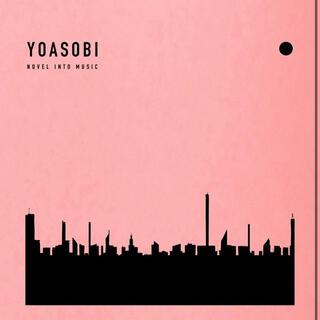 YOASOBI THE BOOK(完全生産限定盤)(CD+付属品)新品