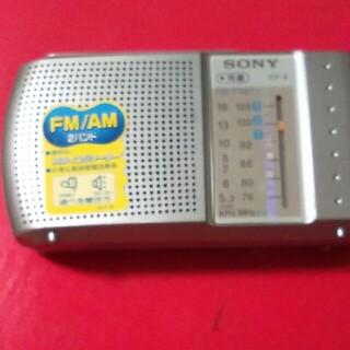 ソニー(SONY)のソニー2バンドラジオ(ラジオ)