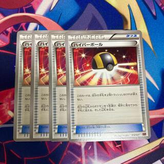ポケモン(ポケモン)のハイパーボール XY シリーズ(シングルカード)
