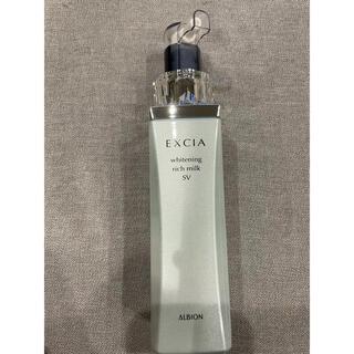 ALBION - エクシア AL ホワイトニング リッチミルク SV