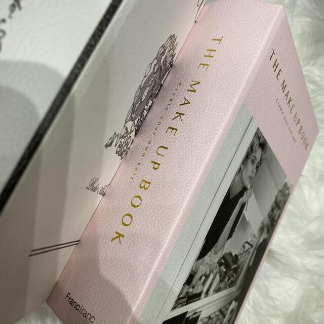 Francfranc(フランフラン)の美品!フランフラン!お洒落な本!白は写真入れ!ピンクは小物入れ!写真通り綺麗です インテリア/住まい/日用品のインテリア小物(小物入れ)の商品写真