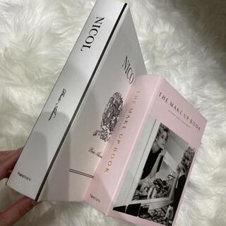 Francfranc - 美品!フランフラン!お洒落な本!白は写真入れ!ピンクは小物入れ!写真通り綺麗です