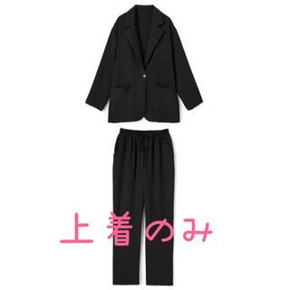 グレイル(GRL)のジャケットXロングパンツセットアップ ブラック 黒  ジャケット スーツ(テーラードジャケット)