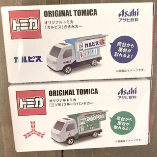 タカラトミー(Takara Tomy)のアサヒ 三ツ矢サイダー トミカ2個セット(ミニカー)