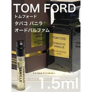 トムフォード(TOM FORD)の[t-t]TOM FORD トムフォード タバコバニラ EDP 1.5ml(ユニセックス)