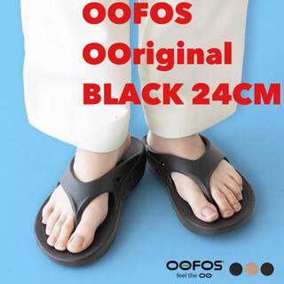 KEEN - OOFOS OOriginal 24 黒 ブラック BLACK