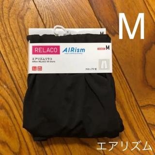 UNIQLO - 新品★エアリズムリラコ★M★ブラック