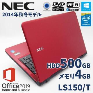 NEC - 訳ありNECノートパソコン 薄型 2014年 Office2019認証済み