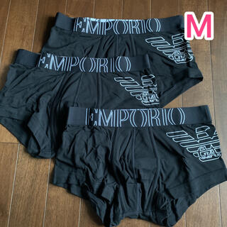 エンポリオアルマーニ(Emporio Armani)の【新品】EMPORIO ARMANI アルマーニ ボクサーパンツ M 3枚セット(ボクサーパンツ)