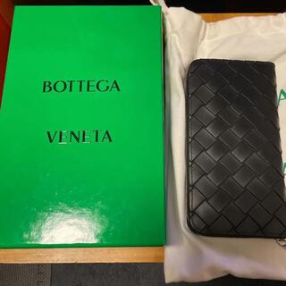ボッテガヴェネタ(Bottega Veneta)の大人気!ボッテガヴェネタ ラバー長財布(長財布)