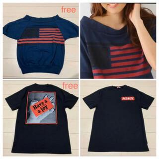 ロデオクラウンズワイドボウル(RODEO CROWNS WIDE BOWL)のフリーサイズ 春夏セット Tシャツ カットソー ビッグT オーバーサイズ(Tシャツ(半袖/袖なし))