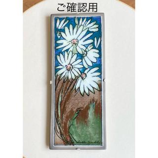 アラビア(ARABIA)のSpring Flowers 1993年 陶板画 ヘルヤ アラビア(置物)