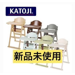 KATOJI - 【新品未使用】KATOJI カトージ ベビーチェア CENA 木製ハイチェア