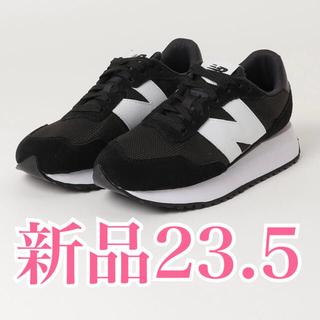 New Balance - ニューバランス newbalance MS237 23.5