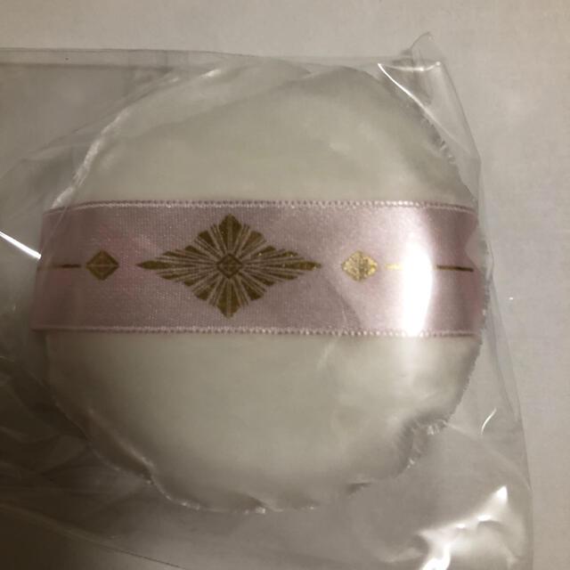 SHISEIDO (資生堂)(シセイドウ)の資生堂 スノービューティー コスメ/美容のベースメイク/化粧品(フェイスパウダー)の商品写真