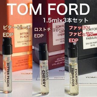 トムフォード(TOM FORD)の[t新3]TOM FORD トムフォード香水サンプル3本セット 各1.5ml(ユニセックス)