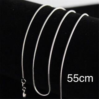 海外 55cm シルバー スネーク チェーン ネックレス(ネックレス)