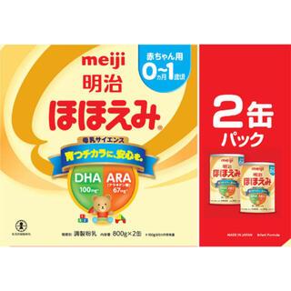 ほほえみ 8缶(その他)
