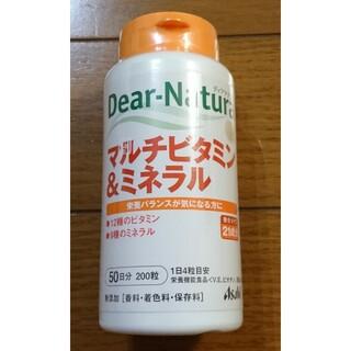 アサヒ(アサヒ)の未開封☆Dear-Natura マルチビタミン&ミネラル 50日分(200粒)(その他)