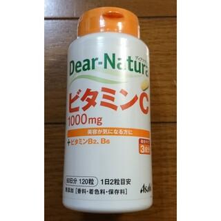 アサヒ(アサヒ)の新品未開封☆Dear-Natura ビタミンC 60日分(120粒) /サプリ(その他)