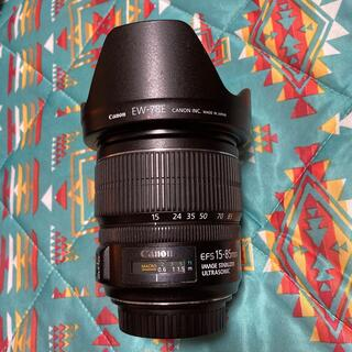 Canon - Canon EF-S15-85F3.5-5.6 IS USM