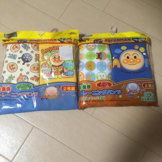 アンパンマン(アンパンマン)の【新品】トレーニングパンツ80 青 黄 アンパンマン 2枚組×2 男の子 女の子(トレーニングパンツ)