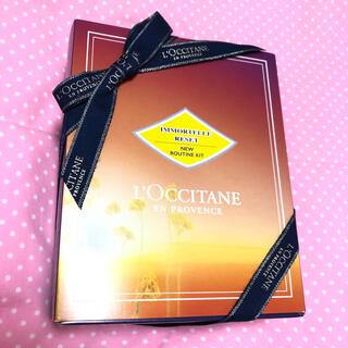 ロクシタン(L'OCCITANE)の新品 未使用 ロクシタン NEW ルーティンキット 数量限定品 (化粧水/ローション)