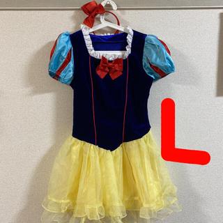 ボディライン(BODYLINE)の白雪姫 2点セット 膝丈ワンピース&赤カチューシャ 大人用レディース L(ひざ丈ワンピース)